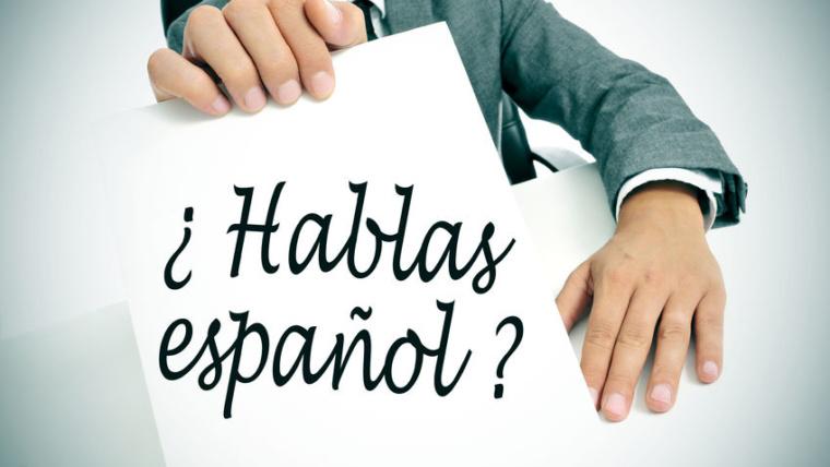 PALABRAS EN ESPAÑOL QUE SE TRADUCEN IGUAL EN OTROS PAÍSES
