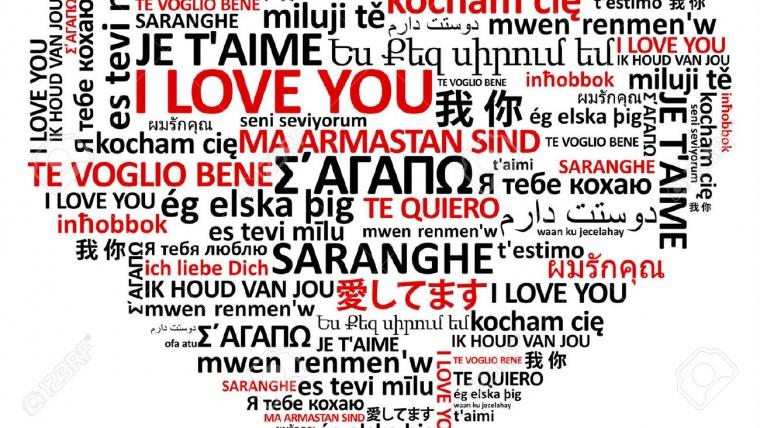 Traducción de te amo en varios idiomas: ¡sí! ¡quiero!