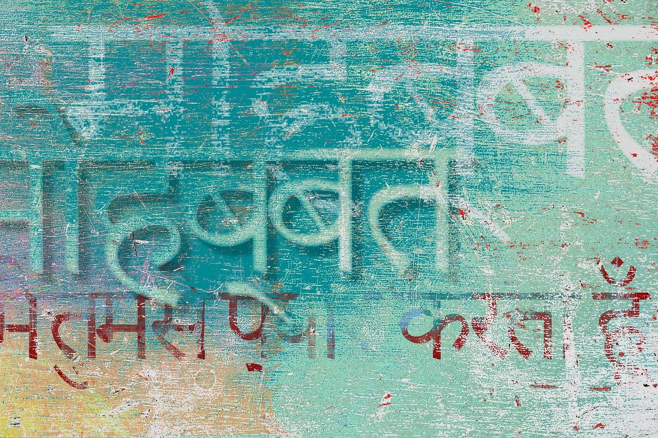 idioma que se habla en india