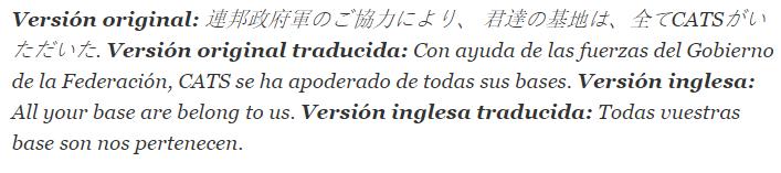 errores de traduccion en videojuegos