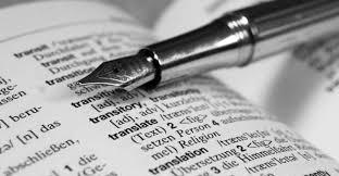 traducciones tecnicas de ingles a español