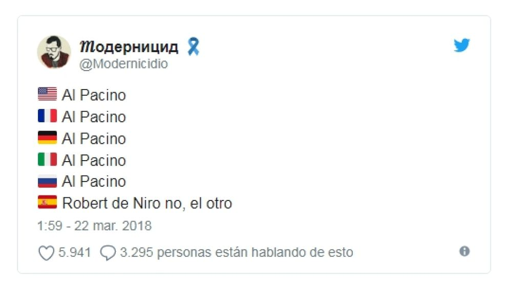 Memes de traducciones españolas al pacino