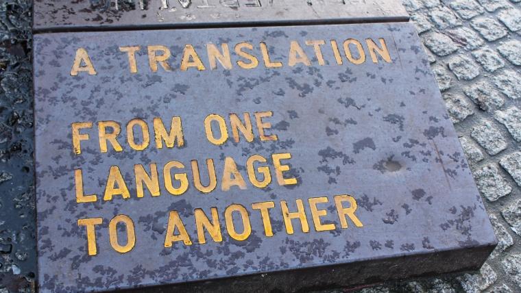 La importancia de los centros de traducciones en los órganos institucionales