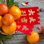 Palabras de origen chino que se usan en el español