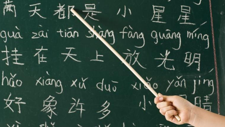 No es chino todo lo que suena por ahí…