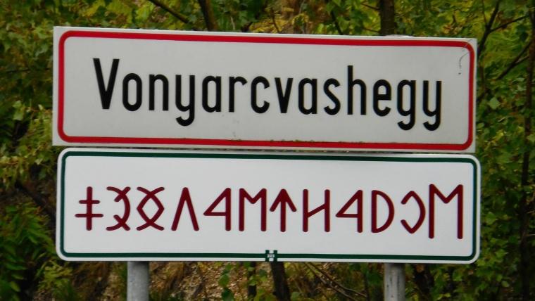 ¿Cuál es el idioma más difícil de Europa y cuál nos cuesta más traducir? el húngaro, el perfecto desconocido