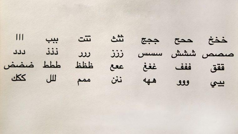Necesito traducir unos documentos del español al árabe. ¿Quién lo hace?
